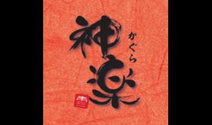 Tonkatsu Kagura