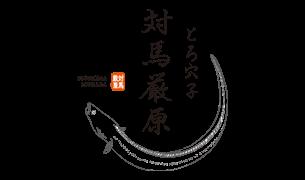 TSUSHIMA IZUHURA
